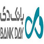 نمایش پست :آگهی استخدام با آزمون بانک دی