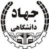 نمایش پست :آگهی استخدام دکتری در جهاد دانشگاه واحد مشهد