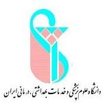 فراخوان جذب و استخدام عضو هیات علمی پیمانی-مهرماه93