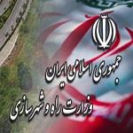 نمايش پست :استخدام بیش از ۲ هزار و ۶۰۰ نیروی جدید در وزارت راه و شهرسازی