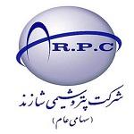 نمایش پست :آگهی استخدام شرکت پتروشیمی شازند در سال 93