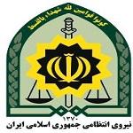 نمایش پست :آگهی استخدام نیروی انتظامی - رسته مرزبانی