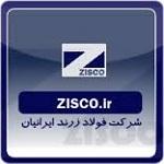 نمایش پست :آگهی استخدامی شرکت فولاد زرند ایرانیان (سهامی خاص)