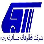 آگهی استخدامی مرکز تماس شرکت رجاء در تهران آذر 94