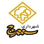 آگهی استخدامی شهرداری های استان کردستان آذر 94